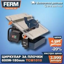 Циркулар за сечење плочки 600W - 180MM