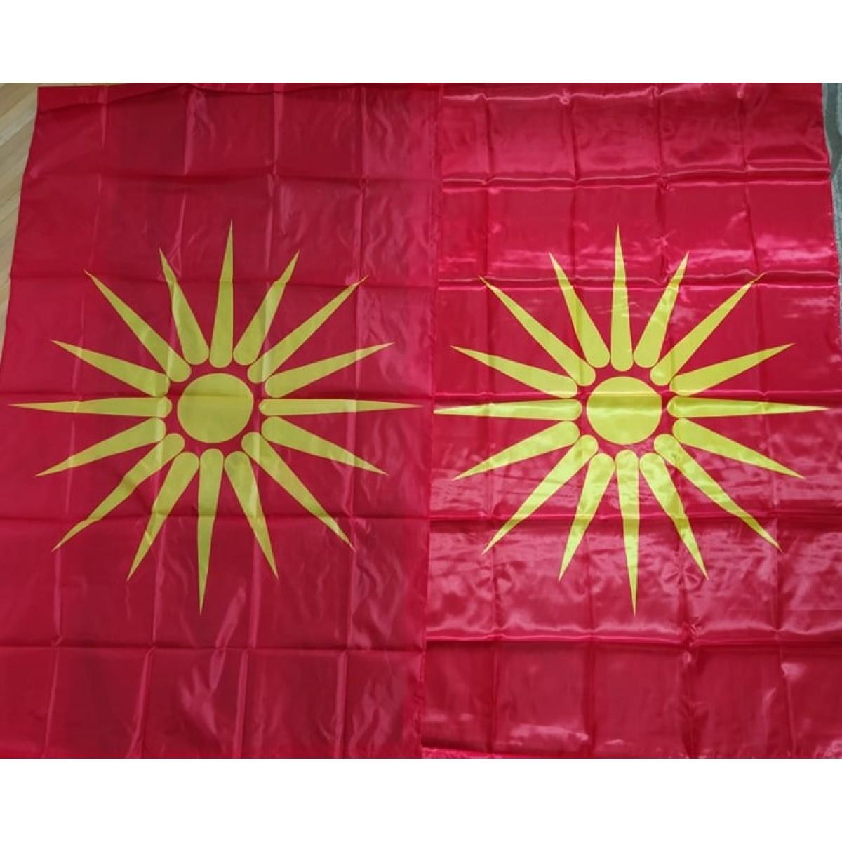 Етничко Македонско знаме